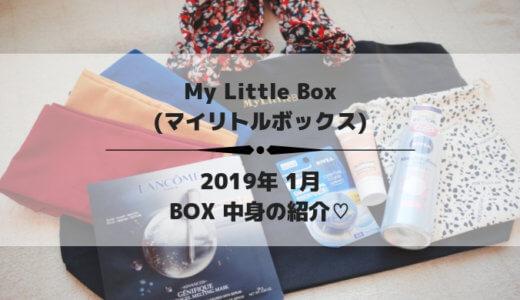 【My Little Box(マイリトルボックス)】2019年 1月 BOX 中身の紹介♡