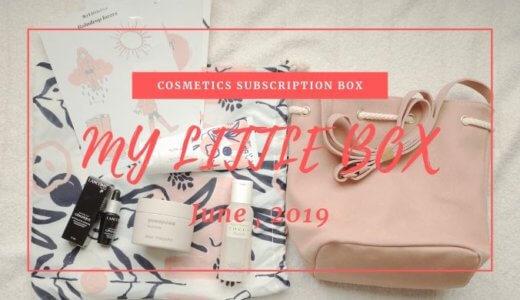 【My Little Box(マイリトルボックス)】2019年 6月 BOX 中身の紹介♡