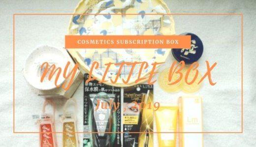 【My Little Box(マイリトルボックス)】2019年 7月 BOX 中身の紹介♡