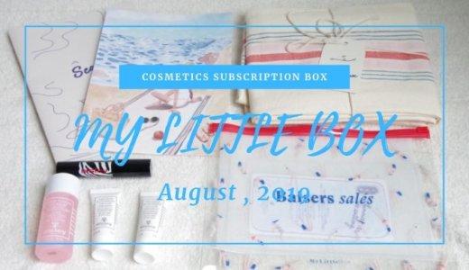 【My Little Box(マイリトルボックス)】2019年 8月 BOX 中身の紹介♡