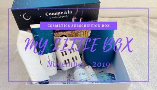 【My Little Box(マイリトルボックス)】2019年 11月 BOX 中身の紹介♡