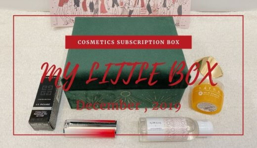 【My Little Box(マイリトルボックス)】2019年 12月 BOX 中身の紹介♡
